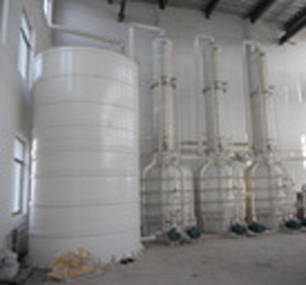氨气回收装置