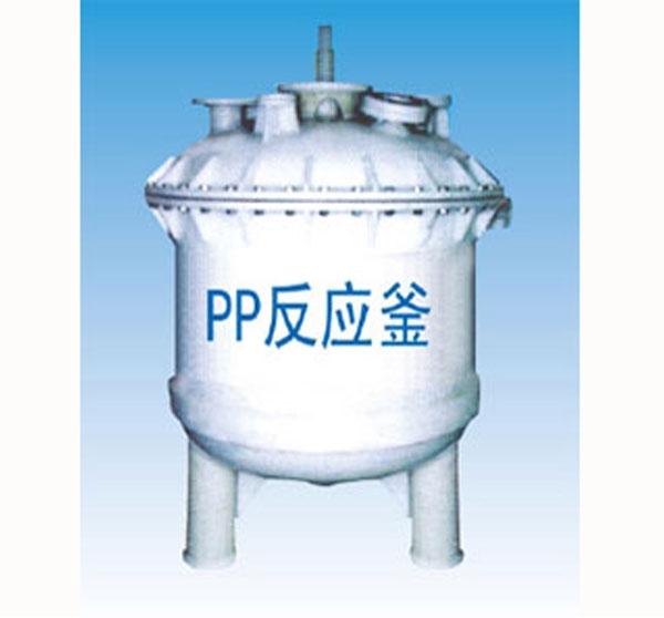 上海pp反应釜